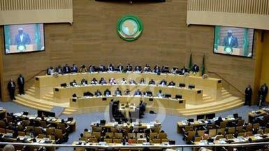 المفوضية الإفريقية تؤكد على الحل السياسي في ليبيا