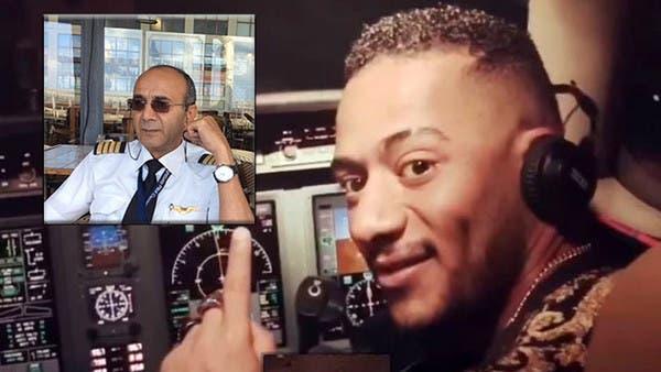 فيديو محمد رمضان والطائرة.. الطيار الموقوف يخرج عن صمته