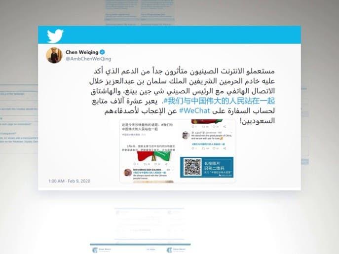 نشرة الرابعة | هذا ما ستقدمه السعودية للصين لمواجهة كورونا