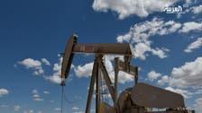 ألبرتا الكندية تخفض إنتاج النفط بمليون برميل يوميا