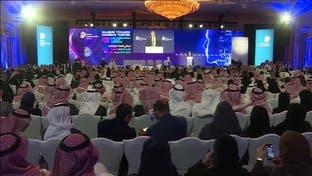 نشرة الرابعة | السعودية تصنع خبراءها في العالم السيبراني