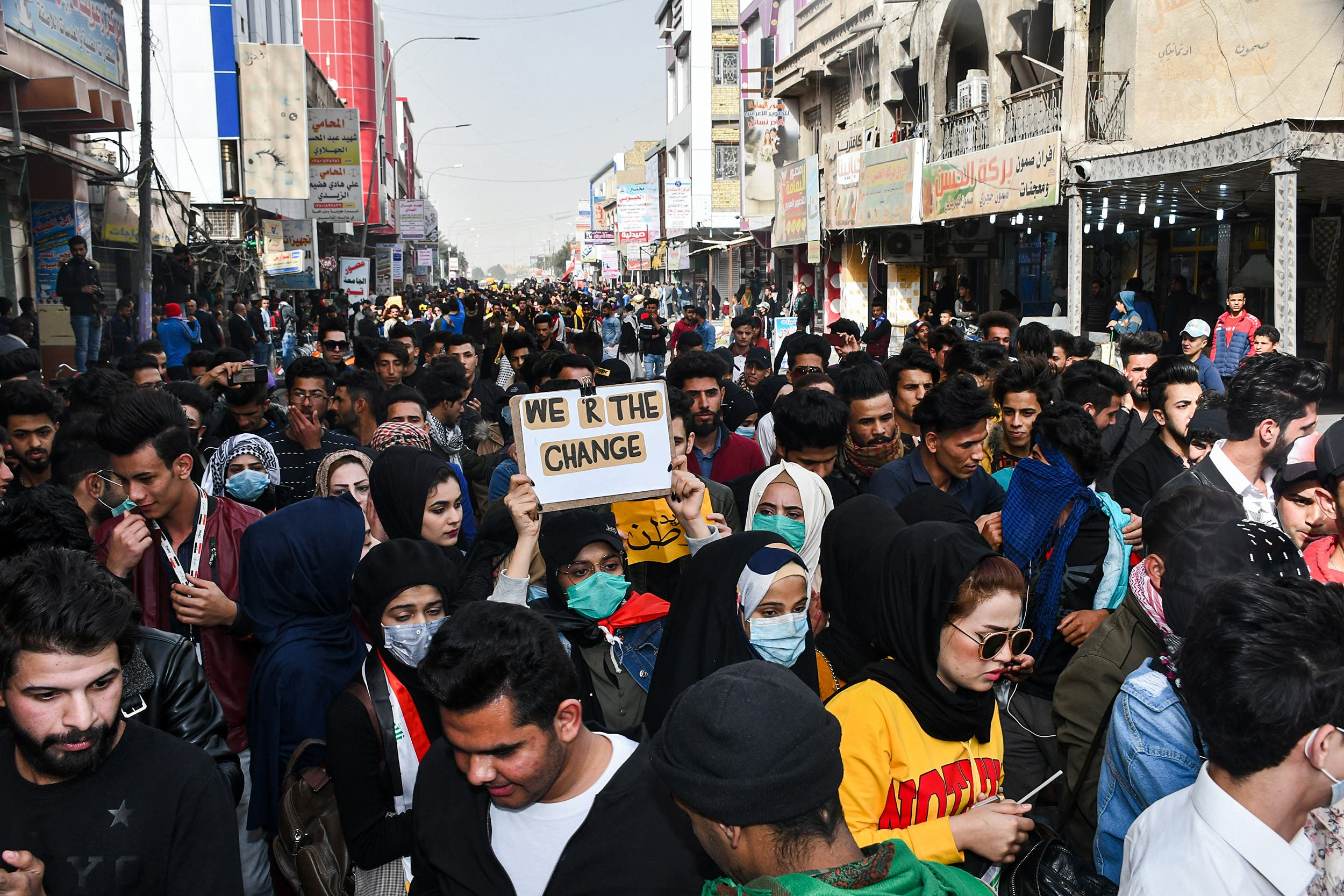 Student protesters call for a strike as they gather during an anti-government demonstration in the southern Iraqi city of Nasiriyah in Dhi Qar province. (AFP)