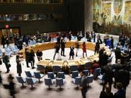 هل سحبت فلسطين طلبها إدانة خطة ترمب للسلام بمجلس الأمن؟