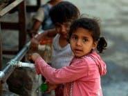 تحذير حقوقي: حياة المدنيين بصنعاء في خطر بسبب الحوثيين