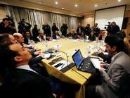 فرانس برس: محادثات بين الشرعية والحوثيين بالأردن حول الأسرى