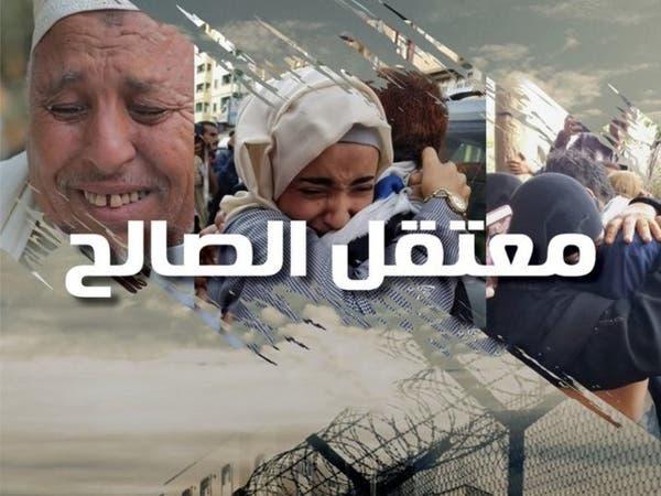 """فظائع تعذيب وحشية.. """"باستيل"""" الحوثي في تعز"""