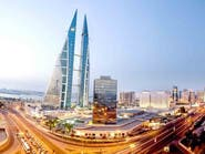 """موديز: اقتراض البحرين """"ضروري"""" للحفاظ على ربط عملتها"""