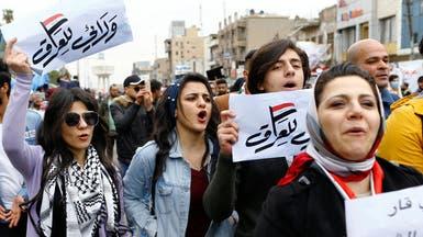 ضد الفساد وتكليف علاوي.. عراقيات في ساحة التحرير