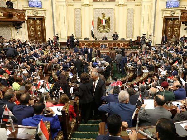 """مصر.. البرلمان يوافق على تعديل قانون """"قوائم الإرهاب"""""""