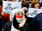 العراق.. مقتل متظاهر قرب جامعة العين وسط الناصرية