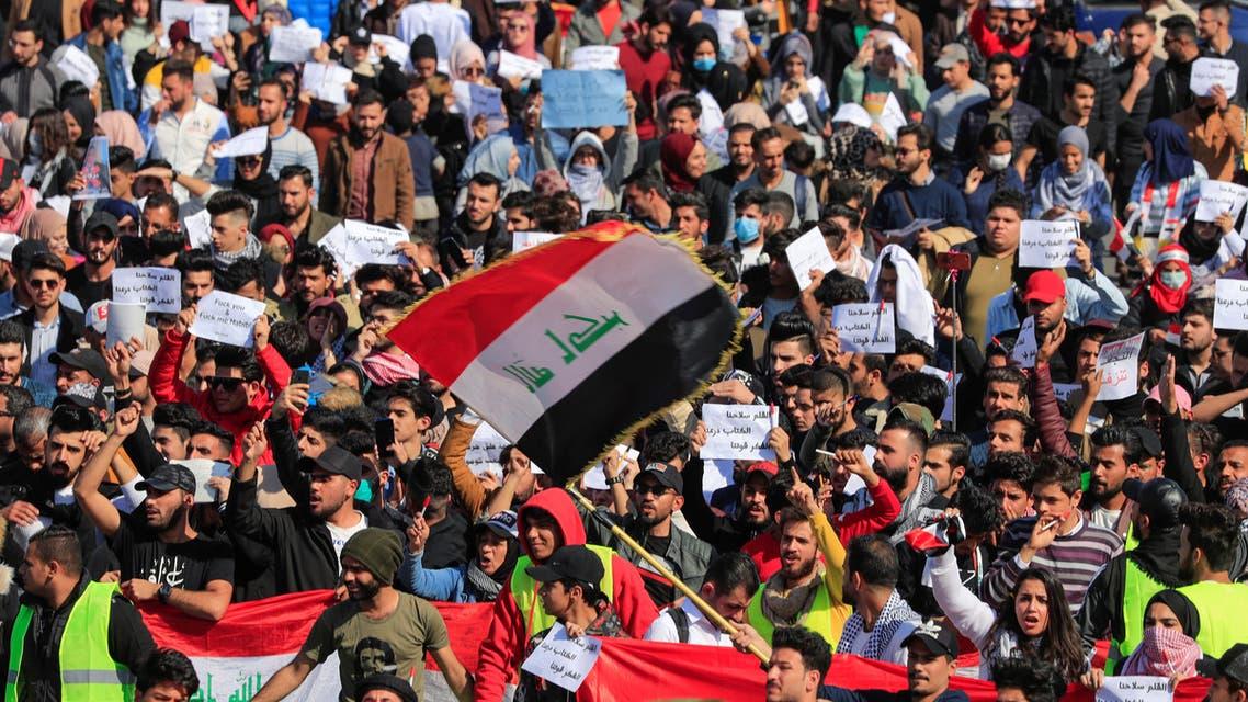 التظاهرات العراقية