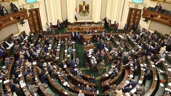 برلماني مصري يكشف تعديلات هامة على قانونين للإرهاب