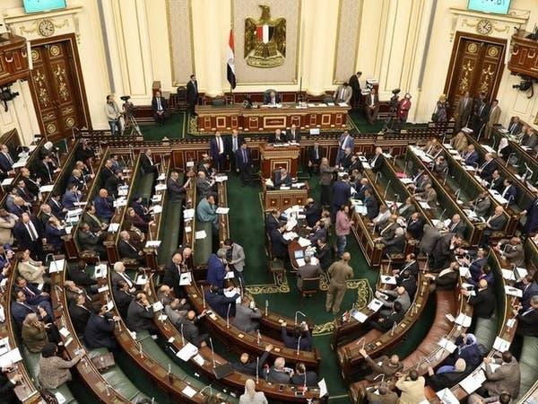 """برلمان مصر يقنن مهنة """"السايس"""" ويحدد أماكن انتظار السيارات"""