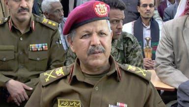 الأمم المتحدة تكشف تفاصيل ذراع الحوثيين الاقتصادية