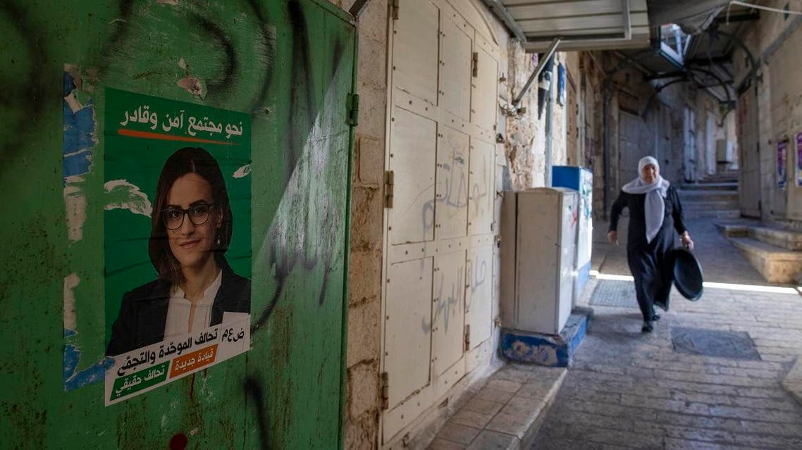 This Friday, Sept. 27, 2019 photo shows election campaign poster of Heba Yazbak, a newly elected Balad party Israeli Arab lawmaker at the market in Nazareth, northern Israel. (AP)