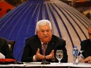 القيادة الفلسطينية ترفض اتفاق الإمارات وإسرائيل