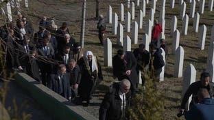 نشرة الرابعة | رابطة العالم الإسلامي تزور مقر المذابح ضد المسلمين