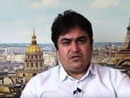 بعد خطفه من الحرس.. إيران تواصل محاكمة روح الله زم