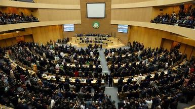 ليبيا.. الاتحاد الإفريقي يرفض التدخلات الأجنبية