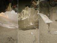 """بالصور.. حطام قمر إيران الصناعي """"ظفر"""" الفاشل"""
