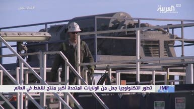 كيف تدعم التكنولوجيا القطاع النفطي؟