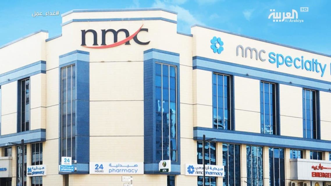 NMC تعلن تلقي اهتماما بالاستحواذ عليها من KKR الأميركية وGK السويسرية