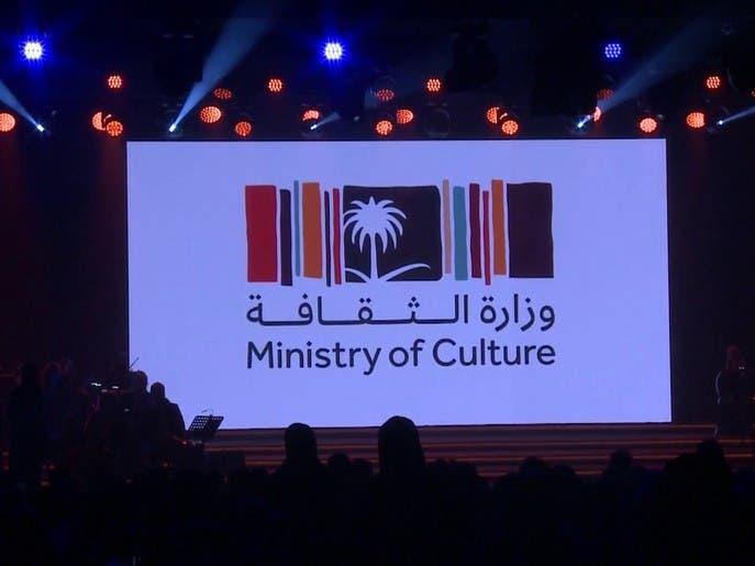 نشرة الرابعة | محمد حسن علوان رئيسا لهيئة الأدب والنشر في السعودية
