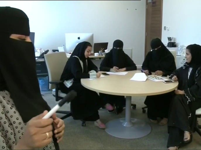 نشرة الرابعة | الرياض عاصمة المرأة العربية 2020