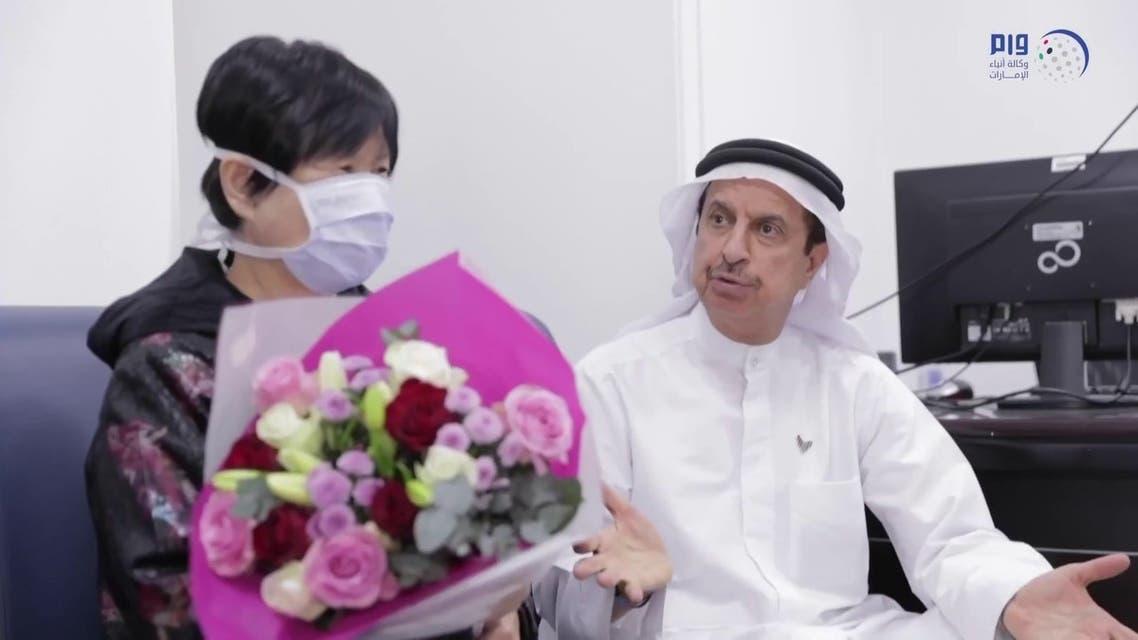 نشرة الرابعة | أول شفاء من فيروس كورونا الجديد في الإمارات