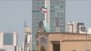نشرة الرابعة | إيران تعترف رسميا بالتجسس داخل الكويت