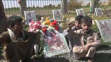 Videos show children recruited by Houthis chanting, visiting militants' graves