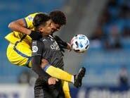 النصر يتعادل مع السد في دوري أبطال آسيا