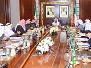 """""""الأعلى للبترول"""" يقرّ دمج الشركات النفطية بالكويت"""