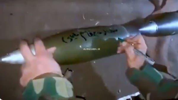"""بالفيديو.. اسم قاسم سليماني على صواريخ """"النجباء"""" التي تستهدف حلب"""