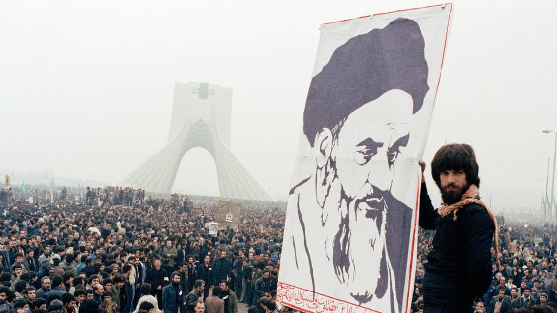 Iranian protesters demonstrate against Shah Mohammad Reza Pahlavi in Tehran, Iran, in October 9, 1978. (AP)