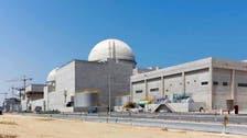UAE begins testing Barakah nuclear power plant: Operator