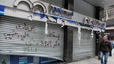 Lebanon weighs IMF help over $1.2 billion bond payment