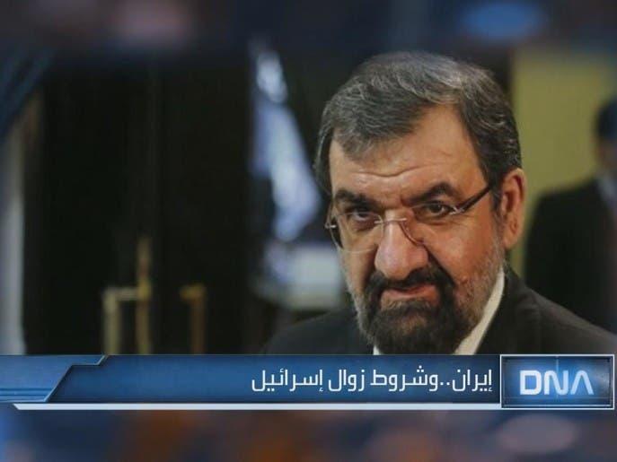 DNA | إيران .. وشروط زوال إسرائيل