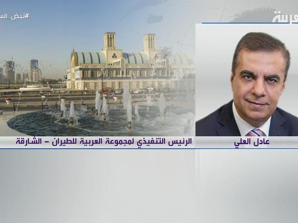 رئيس العربية للطيران: 3 عوامل رئيسية دعمت الأرباح الفصلية