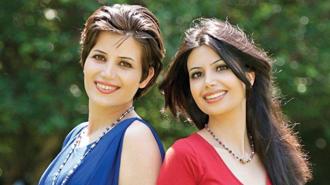 Maryam Rostampour and Marziyeh Amirizadeh (Supplied)