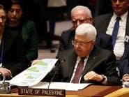 عباس يرفض اعتماد الخطة الأميركية مرجعية لأي مفاوضات مستقبلية