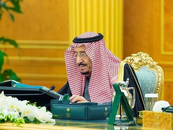 السعودية تؤكد أن اتفاق أوبك+ يهدف لتحقيق التوازن واستقرار السوق