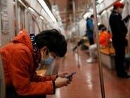 تراجع شحنات الهواتف الذكية في الصين بسبب فيروس كورونا