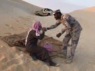 السعودية: العثور على مواطنين فقدا في صحراء الربع الخالي