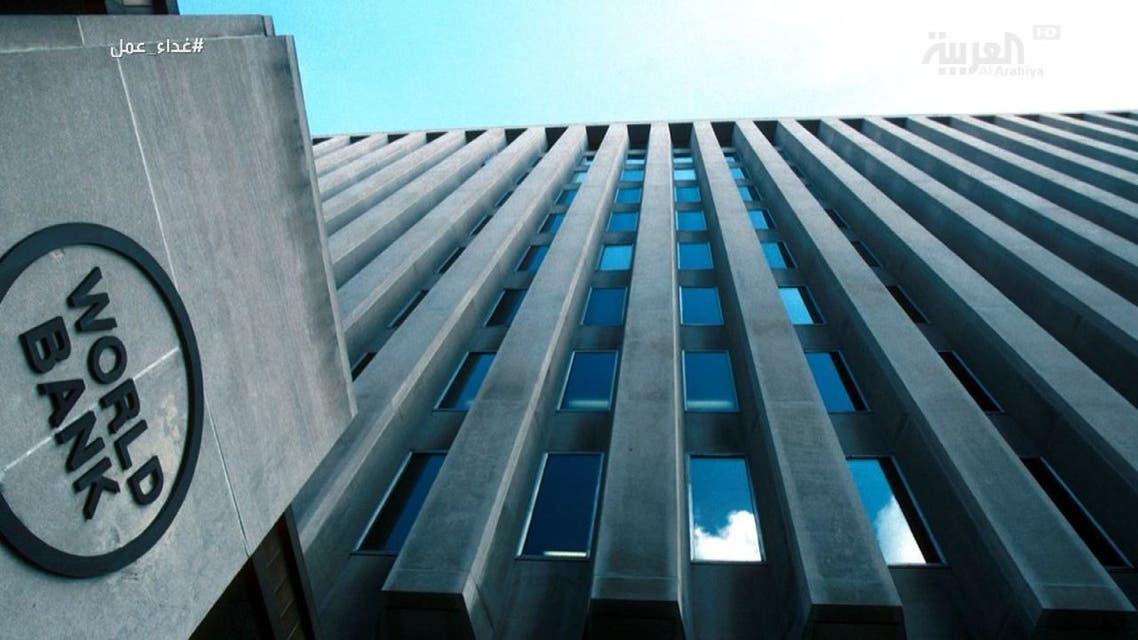 البنك الدولي يتوقع أسوأ نمو في جنوب آسيا منذ 40 عاما
