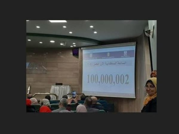 رسمياً.. عدد سكان مصر 100 مليون نسمة