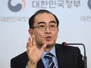 دبلوماسي كوري شمالي منشق يترشح لانتخابات الشطر الجنوبي