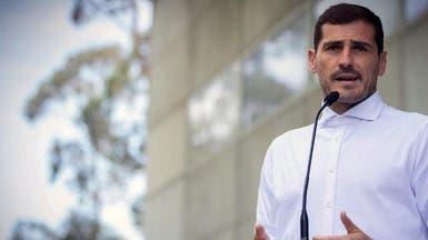 كاسياس يخطط لرئاسة الاتحاد الإسباني لكرة القدم
