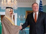 بومبيو: الشراكة مع السعودية مهمة في التصدي لسلوك إيران