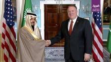 واشنگٹن : امریکی وزیر خارجہ مائیک پومپیو سے سعودی ہم منصب کی ملاقات
